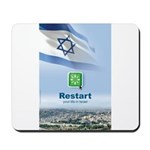 Restart - In Israel Mousepad