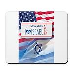New York Loves Israel Mousepad