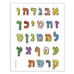 Hebrew Small Poster