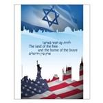 Holy Land of The Free Small Poster