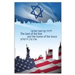Holy Land of The Free Large Poster