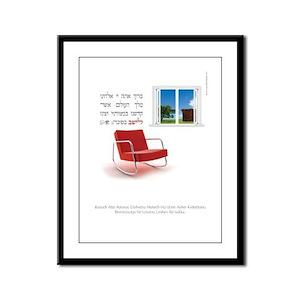 Sukkah Blessing Framed Panel Print