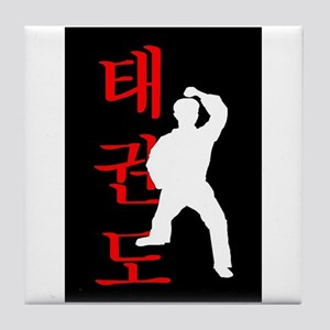 Tai Kwon Do Kanji Tile Coaster