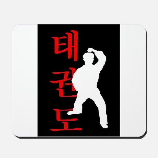 Tai Kwon Do Kanji Mousepad