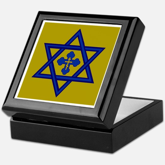Mogen David/Orthodox Cross Keepsake Box
