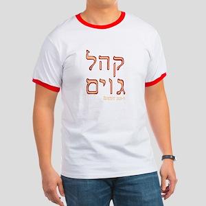"""Qahal Goyim"" Ringer T-Shirt"