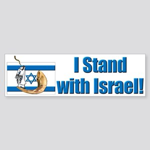I Stand with Israel 2 Bumper Sticker