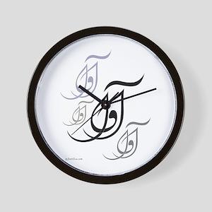Ava (Persian Calligraphy) Wall Clock