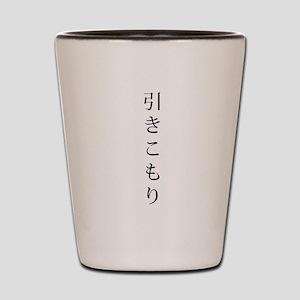Hikikomori (Japanese) Shot Glass