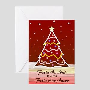 Spanish christmas greeting cards cafepress xmas tree spanish greeting card m4hsunfo
