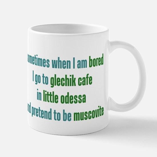 Glechik Cafe Mug