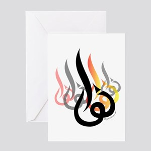Farsi birthday greeting cards cafepress nava persian calligraphy greeting card m4hsunfo