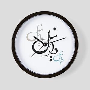 Daniel (Persian Calligraphy) Wall Clock