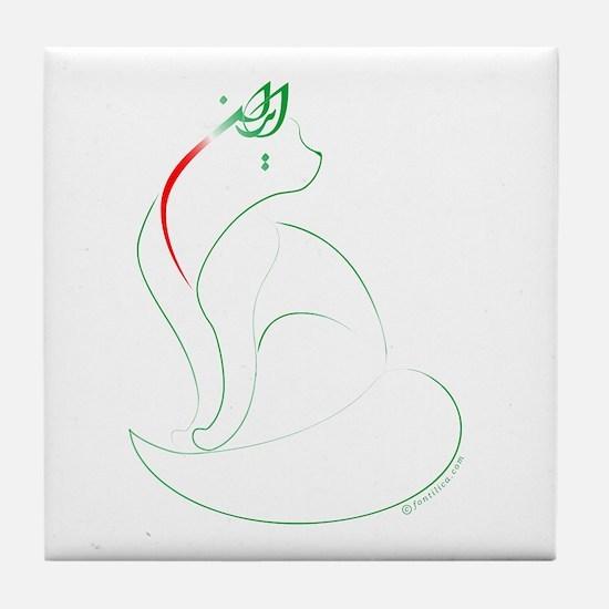 Iran Cat 1 Tile Coaster