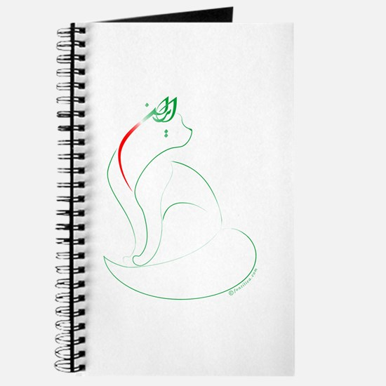Iran Cat 1 Journal