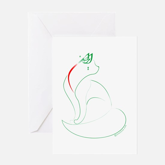 Iran Cat 1 Greeting Card