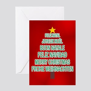 Multicultural Xmas Greeting Card