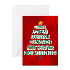 French Christmas Greeting Cards - CafePress