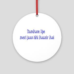 Jaan Haazir Ornament (Round)