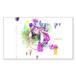 How we see space Rectangle Sticker 50 pk)