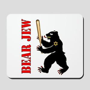 Bear Jew Inglorious Basterds Mousepad