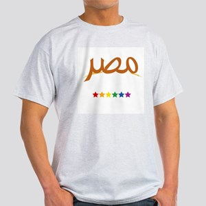 Egypt Rainbow Stars Pride Ash Grey T-Shirt