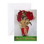 DixPix Holiday Vase Greeting Cards (Pk of 10)