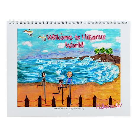 Hikaru's World Wall Calendar - At the Beach