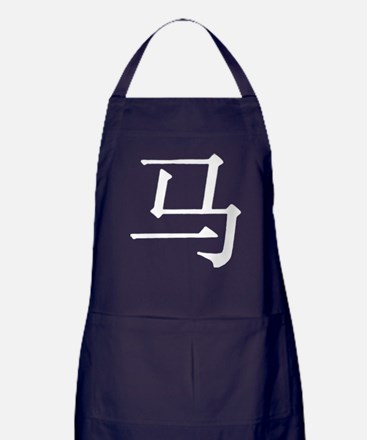 Character for Horse Apron (dark)