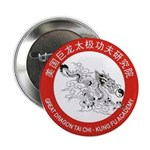"Tai Chi - Kung Fu 2.25"" Button (100 pack)"