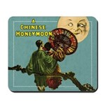 Chinese Honeymoon Mousepad
