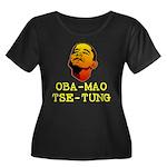 Oba-Mao Tse-Tung Women's Plus Size Scoop Neck Dark