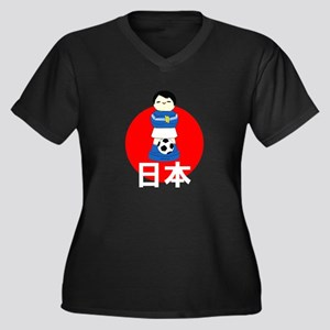 Japan Kokeshi Football Women's Plus Size V-Neck Da