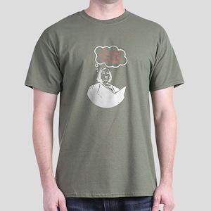 High Note Black T-Shirt