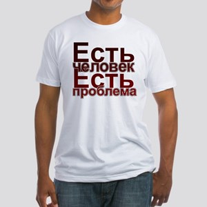 Stalin: No person, No problem Fitted T-Shirt