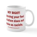 Fools for Socialism 11 oz Ceramic Mug