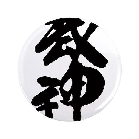 """Bujin Kanji 3.5"""" Button (100 pack)"""