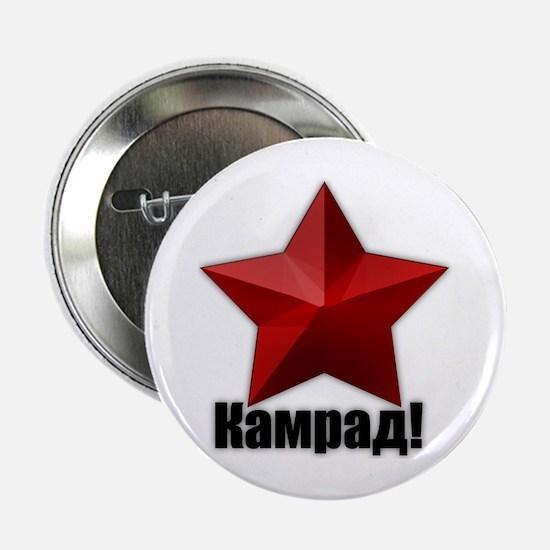 Comrad! Button