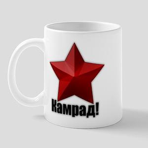 Comrad!  Mug