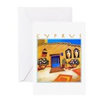 Cyprus, Neo Chorio Greeting Cards (Pk of 20)