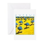 Cyprus, Olive Trees Greeting Cards (Pk of 20)