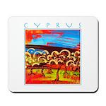 Cyprus, Olive Grove Mousepad