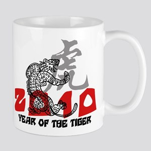 2010 Year of The Tiger Mug
