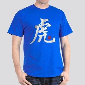 Chinese Calligraphy Year of The Tiger Dark T-Shirt