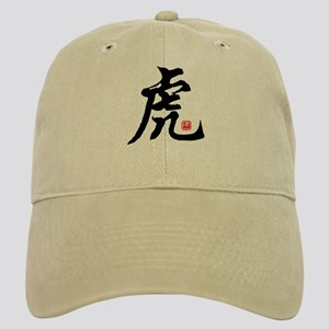 Chinese Calligraphy Year of The Tiger Cap