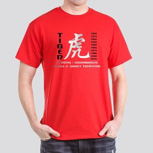 Chinese Zodiac Year of The Tiger Dark T-Shirt