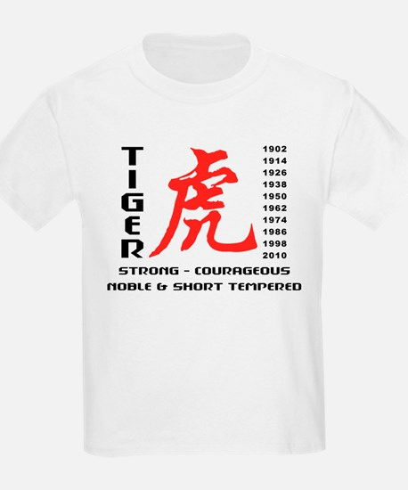 Chinese Zodiac Year of The Tiger T-Shirt