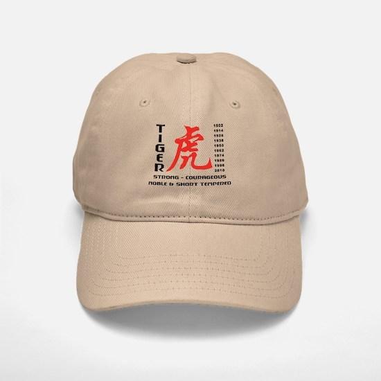 Chinese Zodiac Year of The Tiger Baseball Baseball Cap