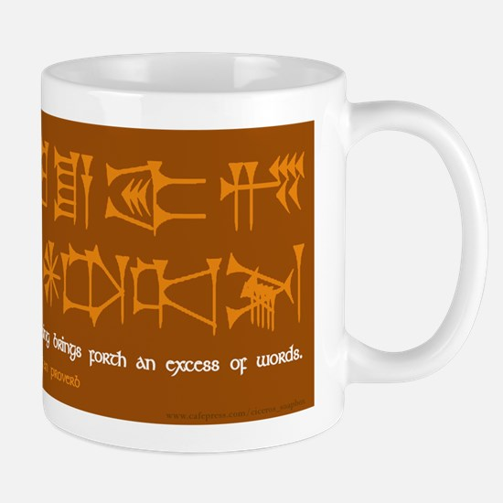 Excess of Words Mug