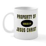 Property Design (Yellow) Mug